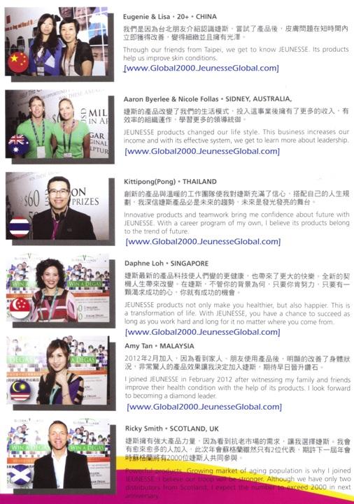 Testimoni Bisnis Jeunesse Indonesia DASH2 (2)