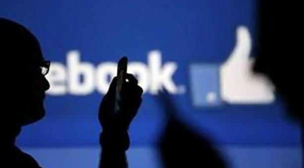 facebook-140123b (1)